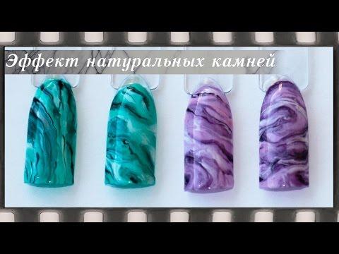 Дизайн ногтей гель лаком мрамор