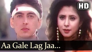 Aa Gale Lag Jaa (HD) - Aa Gale Lag Jaa Song - Jugal Hansraj - Urmila Matondkar - Romantic Song