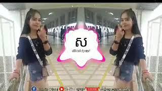 បទថៃល្បីក្នុង Tik Tok Song Thailand In Tik Tok 2018 & New Melody Break Mix&Mr Boll. [TCD]