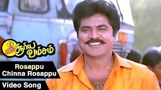 search suryavamsam songs genyoutube