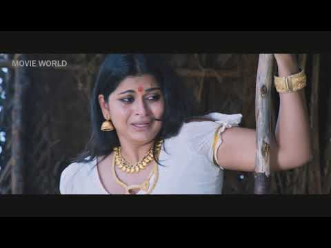Malayalam Full Movie 2018  # Malayalam Full Movie Online # New Releases