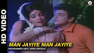 Man Jayiye Man Jayiye - Himmat | Mohammed Rafi & Asha Bhosle | Jeetendra & Mumtaz