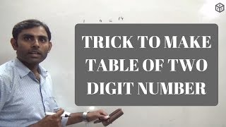 Short Trick to Make Table of Two Digit Number (Hindi) | No Need to Learn Table 😎👍