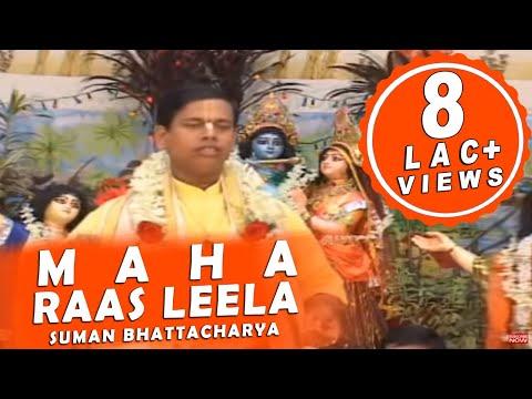 Xxx Mp4 Suman Bhattacharya Maha Raas Leela Bengali Devotional Song Kirtan Bangla Geeti 3gp Sex