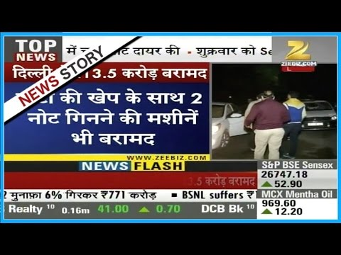 Xxx Mp4 Income Tax Delhi Police Crime Branch Joint Raid Recovered Huge Cash From Delhi 3gp Sex