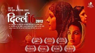 Delhi16dec2012 | Short Film | Salim Khan Suparna Sarkar - Award winning short film