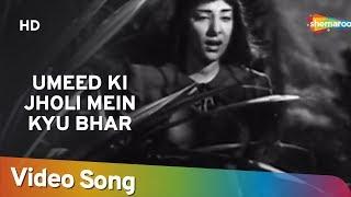 Umeed Ki Jholi Mein Kyu Bhar Diye Angaaray   Angaaray (1954)   Nargis   Lata Mangeshkar