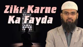 Jo Chahta Hai Ki Allah Use Yaad Kare Ya Rakhe To Woh Allah Ka Zikr Kare By Adv. Faiz Syed
