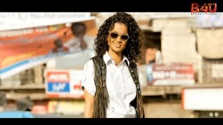 Revolver Rani Theatrical Trailer with Subtitles | Latest Bollywood Movie 2014