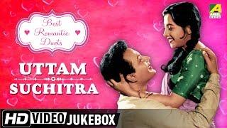 Best Of Uttam & Suchitra | Bengali Movie Songs Video Jukebox