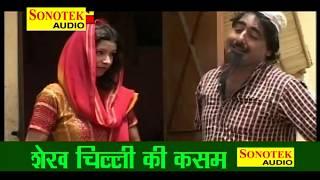 Shekh Chilli Ki Kasam-Hariram Toofan-P3.mp4