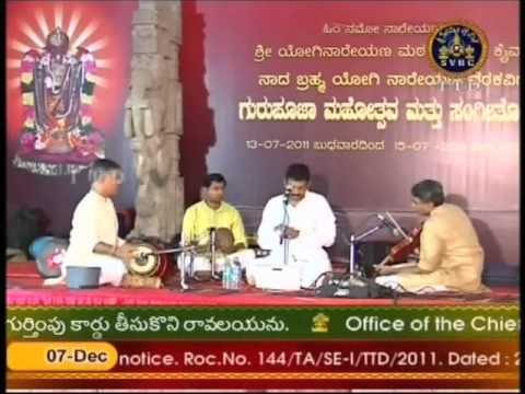 T M Krishna Hamsanandi nAdamu vinave Narayana Guru