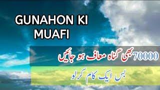 Gunahon Ki Mahfi   Islamic Whatsapp Status   Molana Tariq Jameel