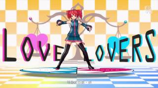 Kasane Teto - Two-faced Lovers - Project Diva F 2nd
