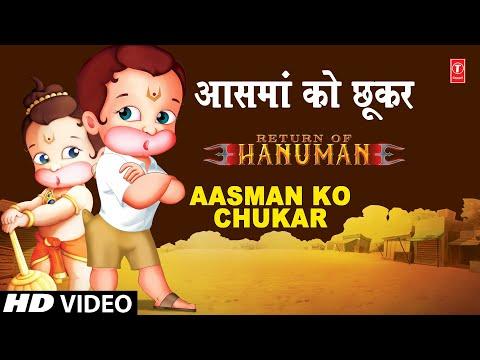 Xxx Mp4 Aasman Ko Chukar Dekha I Return Of Hanuman Animation 3gp Sex