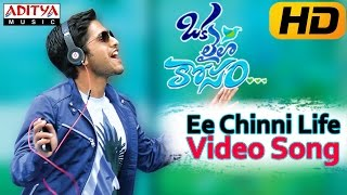 Ee Chinni Life Full Video Song || Oka Laila Kosam Movie || Naga Chaitanya, Pooja Hegde