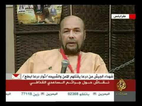 تغطية خاصة بشأن جرائم الساعدي القذافي في ليبيا
