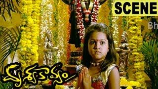 Baby Honey Prays God To Cancel Karthik Europe Trip - Drushyakavyam Movie Scenes