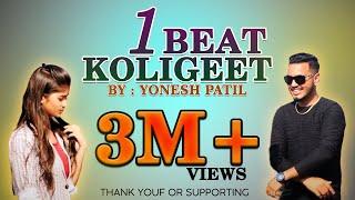 1 Beat Koligeet (official full song) Yonesh Patil I Vaishnavi Khade