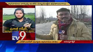Pulwama encounter : Army Major among four soldiers, civilian killed - TV9