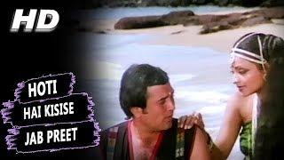 Hoti Hai Kisise Jab Preet | Kishore Kumar, Asha Bhosle | Prem Bandhan Songs | Rajesh Khanna, Rekha