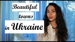 TOP beautiful small TOWNS of UKRAINE! You never heard about them
