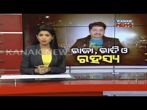 Xxx Mp4 Mysterious Death Of Odia Actor Raja 3gp Sex