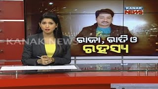 Mysterious Death Of Odia Actor Raja