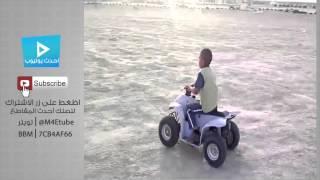 حقين الفوردات يوم كانو صغار - حادث دبابات اطفال
