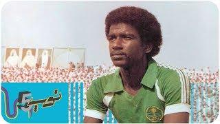 أفضل 5 لاعبين في تاريخ الكرة السعودية 🇸🇦