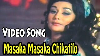 Masaka Masaka Chikatilo Full Video Song    Devudu Chesina Manushulu Movie    N.T.R, Jayalalitha