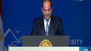 الرئيس السيسى الدستور المصرى وضع اسساً قوية للحفاظ على الموارد الطبيعية