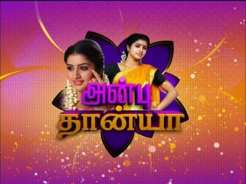 Exclusive Interview with Actress Tanya   Anbudan Tanya   Deepavali Special   Kalaignar TV