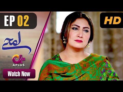 Xxx Mp4 Pakistani Drama Lamhay Episode 2 Aplus Dramas Saima Noor Sarmad Khoosat 3gp Sex