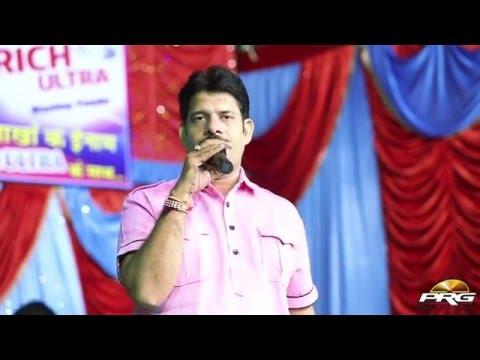 Maharana Pratap Kathe | Ramkishore Dadhich | Didwana Live | New Marwadi Bhajan | Live HD Video