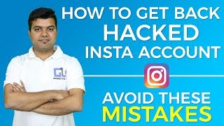 Instagram Hacked? How To Unhack & Protect   Gadgets To Use   Hindi