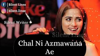 Baazi, Coke Studio lyrics || Silent Lines
