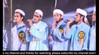 সবুজ শ্যামল । কলরব শিল্পীগোষ্ঠী । বাংলা ইসলামি গান ২০১৬