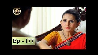 Haal-e-Dil - Episode 177 uploaded on 17-07-2017 282 views