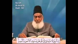 ILM-E-GAIB QURAN KA FINAL FAISLA...SURAH AL ANAAM 51,52