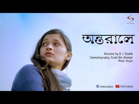 Xxx Mp4 Antorale অন্তরালে Bengali New Short Film Sabbir N Bushra R I Shakib Shams Aryan 3gp Sex