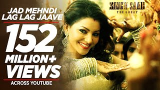 pc mobile Download JAD MEHNDI LAG LAG JAAVE VIDEO SONG | SINGH SAAB THE GREAT | SUNNY DEOL URVASHI RAUTELA