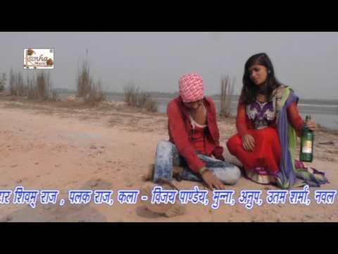 Xxx Mp4 HD Video 2016 New Bhojpuri Best Said Song Daru Piyala Me Ka Burai Ba Kajal Anokha Shivam Raj 3gp Sex