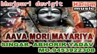 HD माई हो लागल दुअरिया भीड़ - Mayi Ho Lagal - Bhojpuri Dhobhigeet Bhakti- Singer : Abhorik Yadav