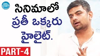 Director Gowtham Exclusive Interview - Part #4 || Talking Movies With iDream