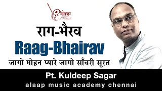 Raag+Bhairav+for+the+Beginner%27s+of+Hindustani+Classical+Vocal+Music+by+Pt.+Shri.+Kuldeep+Sagar.