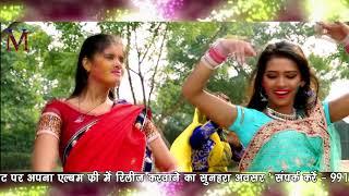 jija ji ke naam II manti maurya II holi superhit song 2018