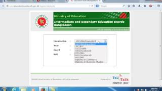 educationboardresults view result in bangladesh for jsc ssc hsc