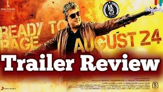 Vivegam Official Trailer Review   Thala Ajith   Siva   Anirudh   Kajal