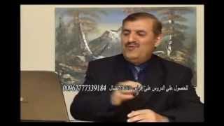 YouTube   الاستاذ   خالد الخطيب الدرس الاول جزء1 الحروف و نطقها